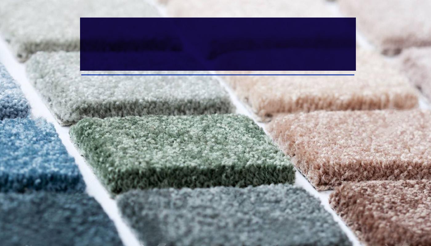 alfombras-pisopvc-persianas-cdmx-4